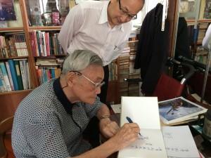 蔡省三在贈送予硏究會的書上親筆題字IMG_7946