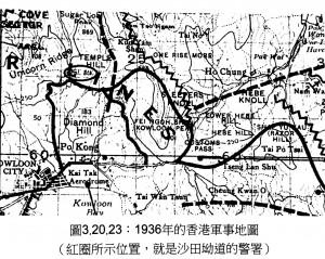1963年的香港軍事地圖