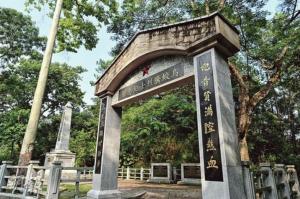烏蛟騰抗日英烈紀念碑